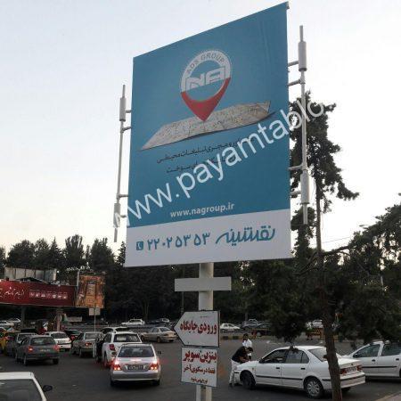 تولید و نصب استرابود, قیمت استرابورد تهران
